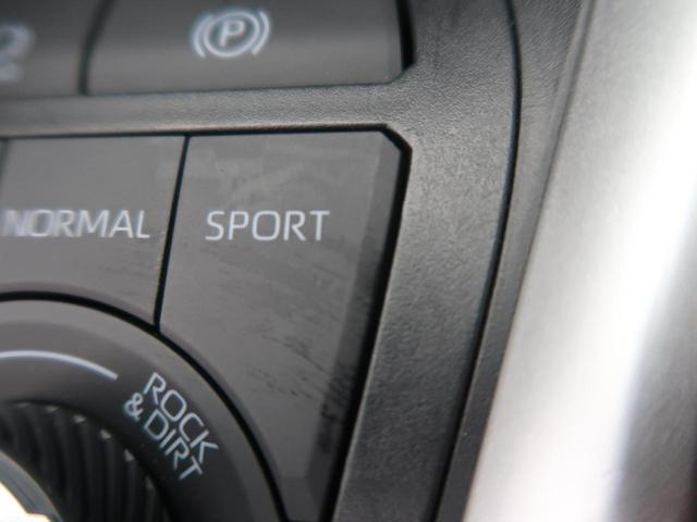 G Zパッケージ 4WD サンルーフ モデリスタエアロ 純正9インチナビ 黒革シート 禁煙車 バックモニター フルセグTV 電動リアゲート 衝突被害軽減装置 レーダークルーズコントロール シートヒーター パワーシート(52枚目)