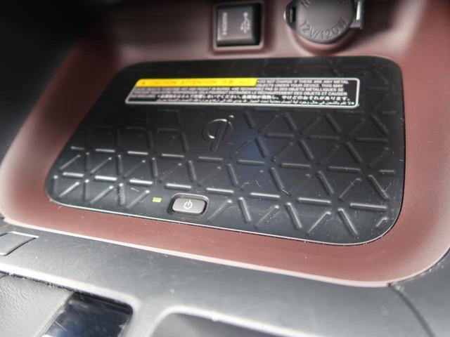 G Zパッケージ 4WD サンルーフ モデリスタエアロ 純正9インチナビ 黒革シート 禁煙車 バックモニター フルセグTV 電動リアゲート 衝突被害軽減装置 レーダークルーズコントロール シートヒーター パワーシート(54枚目)