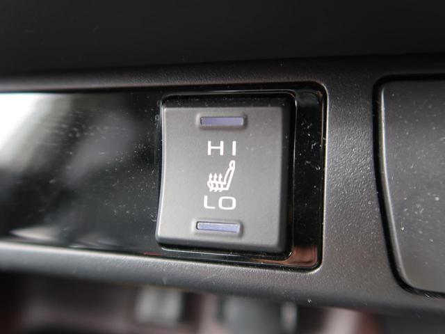 G Zパッケージ 4WD サンルーフ モデリスタエアロ 純正9インチナビ 黒革シート 禁煙車 バックモニター フルセグTV 電動リアゲート 衝突被害軽減装置 レーダークルーズコントロール シートヒーター パワーシート(56枚目)