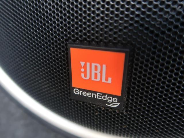 プログレス メタル アンド レザーパッケージ 4WD 純正エアロ 黒革 メーカーナビ パノラミックビューモニター JBL フルセグ シーケンシャルターンランプ レーダークルーズ クリアランスソナー 純正18インチアルミホイール ETC 禁煙車(9枚目)