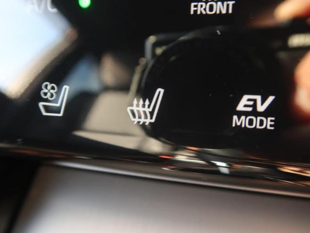 プログレス メタル アンド レザーパッケージ 4WD 純正エアロ 黒革 メーカーナビ パノラミックビューモニター JBL フルセグ シーケンシャルターンランプ レーダークルーズ クリアランスソナー 純正18インチアルミホイール ETC 禁煙車(12枚目)