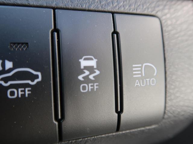 プログレス メタル アンド レザーパッケージ 4WD 純正エアロ 黒革 メーカーナビ パノラミックビューモニター JBL フルセグ シーケンシャルターンランプ レーダークルーズ クリアランスソナー 純正18インチアルミホイール ETC 禁煙車(38枚目)