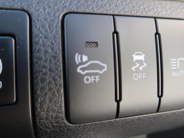 プログレス メタル アンド レザーパッケージ 4WD 純正エアロ 黒革 メーカーナビ パノラミックビューモニター JBL フルセグ シーケンシャルターンランプ レーダークルーズ クリアランスソナー 純正18インチアルミホイール ETC 禁煙車(39枚目)