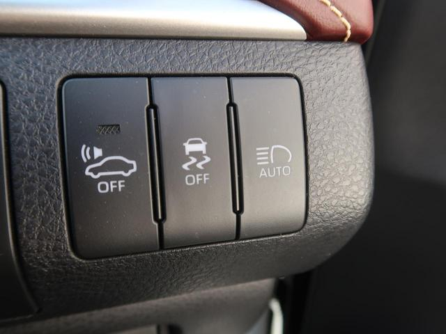 プログレス メタル アンド レザーパッケージ 4WD 純正エアロ 黒革 メーカーナビ パノラミックビューモニター JBL フルセグ シーケンシャルターンランプ レーダークルーズ クリアランスソナー 純正18インチアルミホイール ETC 禁煙車(40枚目)