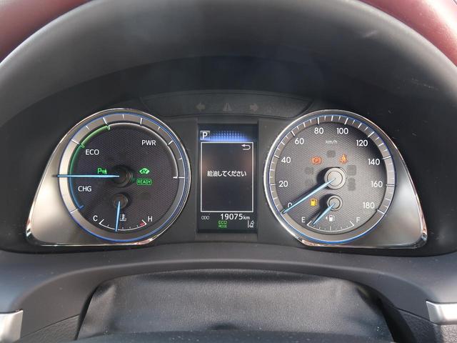 プログレス メタル アンド レザーパッケージ 4WD 純正エアロ 黒革 メーカーナビ パノラミックビューモニター JBL フルセグ シーケンシャルターンランプ レーダークルーズ クリアランスソナー 純正18インチアルミホイール ETC 禁煙車(45枚目)