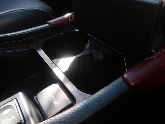 プログレス メタル アンド レザーパッケージ 4WD 純正エアロ 黒革 メーカーナビ パノラミックビューモニター JBL フルセグ シーケンシャルターンランプ レーダークルーズ クリアランスソナー 純正18インチアルミホイール ETC 禁煙車(51枚目)