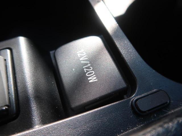 プログレス メタル アンド レザーパッケージ 4WD 純正エアロ 黒革 メーカーナビ パノラミックビューモニター JBL フルセグ シーケンシャルターンランプ レーダークルーズ クリアランスソナー 純正18インチアルミホイール ETC 禁煙車(52枚目)