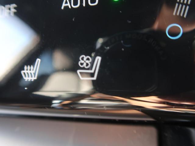 プログレス メタル アンド レザーパッケージ 4WD 純正エアロ 黒革 メーカーナビ パノラミックビューモニター JBL フルセグ シーケンシャルターンランプ レーダークルーズ クリアランスソナー 純正18インチアルミホイール ETC 禁煙車(56枚目)