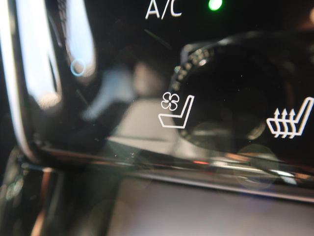 プログレス メタル アンド レザーパッケージ 4WD 純正エアロ 黒革 メーカーナビ パノラミックビューモニター JBL フルセグ シーケンシャルターンランプ レーダークルーズ クリアランスソナー 純正18インチアルミホイール ETC 禁煙車(57枚目)
