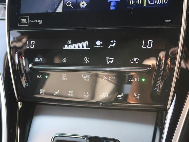 プログレス メタル アンド レザーパッケージ 4WD 純正エアロ 黒革 メーカーナビ パノラミックビューモニター JBL フルセグ シーケンシャルターンランプ レーダークルーズ クリアランスソナー 純正18インチアルミホイール ETC 禁煙車(59枚目)