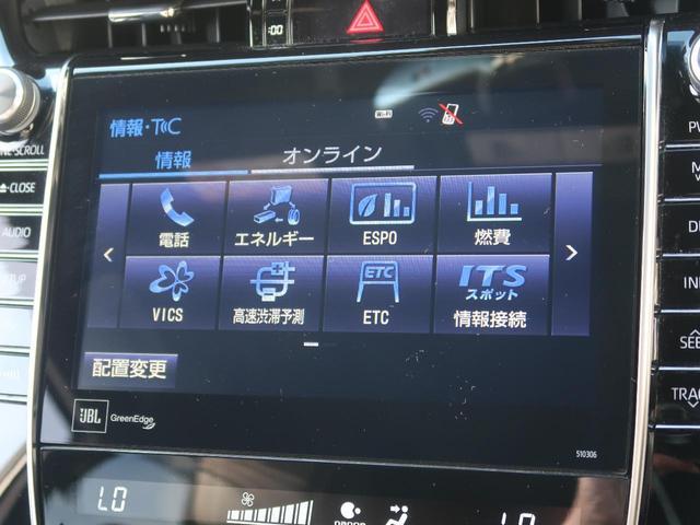 プログレス メタル アンド レザーパッケージ 4WD 純正エアロ 黒革 メーカーナビ パノラミックビューモニター JBL フルセグ シーケンシャルターンランプ レーダークルーズ クリアランスソナー 純正18インチアルミホイール ETC 禁煙車(60枚目)