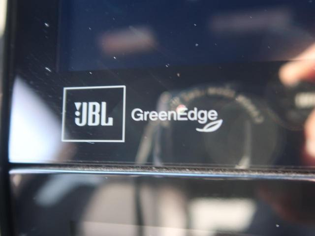 プログレス メタル アンド レザーパッケージ 4WD 純正エアロ 黒革 メーカーナビ パノラミックビューモニター JBL フルセグ シーケンシャルターンランプ レーダークルーズ クリアランスソナー 純正18インチアルミホイール ETC 禁煙車(63枚目)