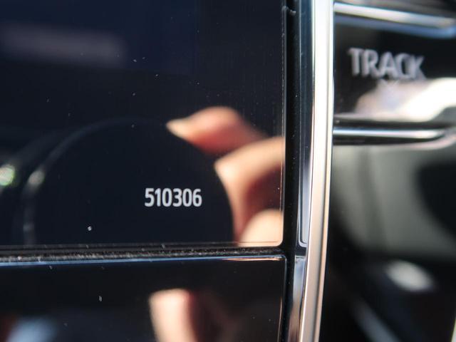 プログレス メタル アンド レザーパッケージ 4WD 純正エアロ 黒革 メーカーナビ パノラミックビューモニター JBL フルセグ シーケンシャルターンランプ レーダークルーズ クリアランスソナー 純正18インチアルミホイール ETC 禁煙車(64枚目)