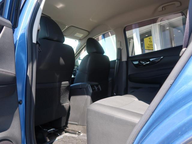 20Xi ハイブリッド 4WD 後期型 プロパイロット 全周囲モニター 純正SDナビ 禁煙車 インテリジェントルームミラー ルーフレール シートヒーター LEDヘッドライト 電動リアゲート オートブレーキホールド(28枚目)