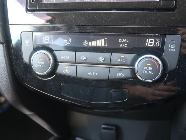 20Xi ハイブリッド 4WD 後期型 プロパイロット 全周囲モニター 純正SDナビ 禁煙車 インテリジェントルームミラー ルーフレール シートヒーター LEDヘッドライト 電動リアゲート オートブレーキホールド(32枚目)