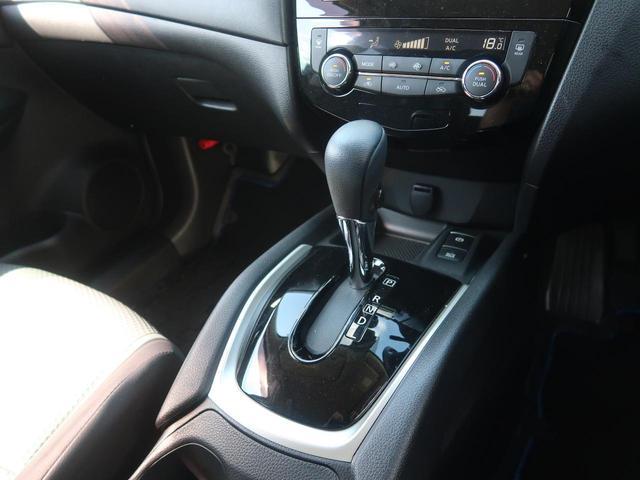 20Xi ハイブリッド 4WD 後期型 プロパイロット 全周囲モニター 純正SDナビ 禁煙車 インテリジェントルームミラー ルーフレール シートヒーター LEDヘッドライト 電動リアゲート オートブレーキホールド(33枚目)