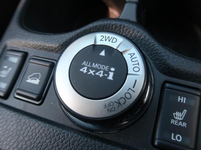 20Xi ハイブリッド 4WD 後期型 プロパイロット 全周囲モニター 純正SDナビ 禁煙車 インテリジェントルームミラー ルーフレール シートヒーター LEDヘッドライト 電動リアゲート オートブレーキホールド(34枚目)