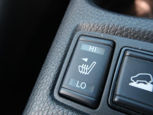 20Xi ハイブリッド 4WD 後期型 プロパイロット 全周囲モニター 純正SDナビ 禁煙車 インテリジェントルームミラー ルーフレール シートヒーター LEDヘッドライト 電動リアゲート オートブレーキホールド(35枚目)