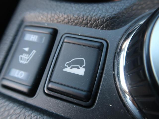 20Xi ハイブリッド 4WD 後期型 プロパイロット 全周囲モニター 純正SDナビ 禁煙車 インテリジェントルームミラー ルーフレール シートヒーター LEDヘッドライト 電動リアゲート オートブレーキホールド(36枚目)
