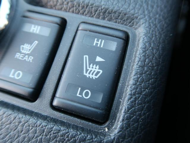 20Xi ハイブリッド 4WD 後期型 プロパイロット 全周囲モニター 純正SDナビ 禁煙車 インテリジェントルームミラー ルーフレール シートヒーター LEDヘッドライト 電動リアゲート オートブレーキホールド(38枚目)