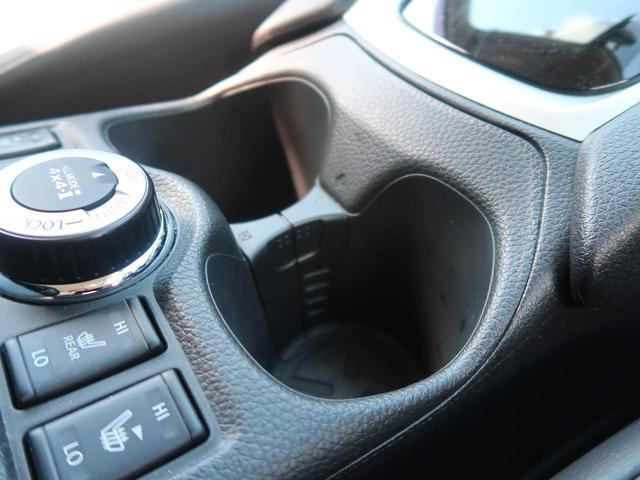 20Xi ハイブリッド 4WD 後期型 プロパイロット 全周囲モニター 純正SDナビ 禁煙車 インテリジェントルームミラー ルーフレール シートヒーター LEDヘッドライト 電動リアゲート オートブレーキホールド(39枚目)