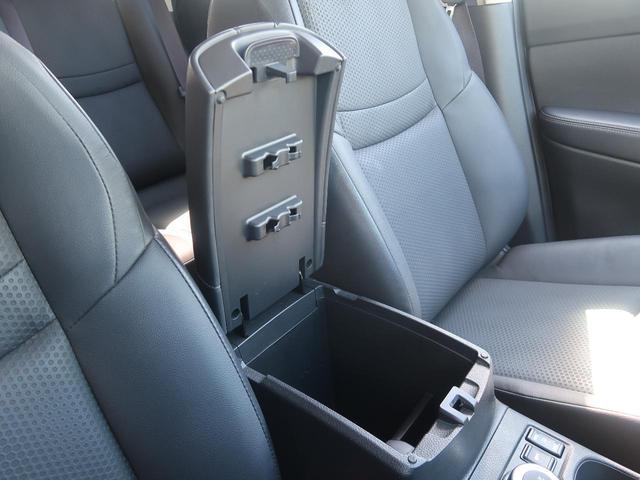 20Xi ハイブリッド 4WD 後期型 プロパイロット 全周囲モニター 純正SDナビ 禁煙車 インテリジェントルームミラー ルーフレール シートヒーター LEDヘッドライト 電動リアゲート オートブレーキホールド(40枚目)