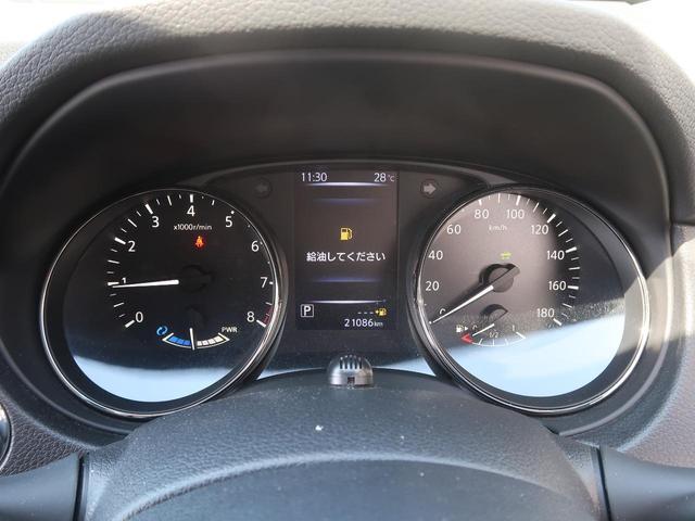 20Xi ハイブリッド 4WD 後期型 プロパイロット 全周囲モニター 純正SDナビ 禁煙車 インテリジェントルームミラー ルーフレール シートヒーター LEDヘッドライト 電動リアゲート オートブレーキホールド(44枚目)