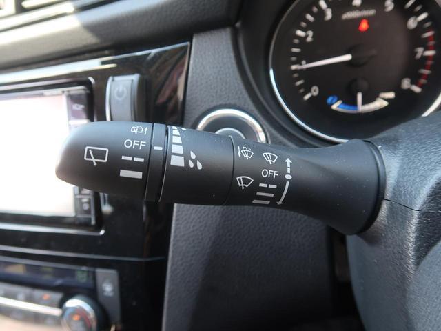 20Xi ハイブリッド 4WD 後期型 プロパイロット 全周囲モニター 純正SDナビ 禁煙車 インテリジェントルームミラー ルーフレール シートヒーター LEDヘッドライト 電動リアゲート オートブレーキホールド(48枚目)