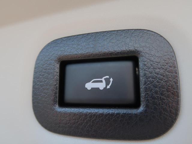 20Xi ハイブリッド 4WD 後期型 プロパイロット 全周囲モニター 純正SDナビ 禁煙車 インテリジェントルームミラー ルーフレール シートヒーター LEDヘッドライト 電動リアゲート オートブレーキホールド(50枚目)