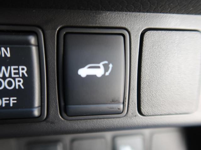 20Xi ハイブリッド 4WD 後期型 プロパイロット 全周囲モニター 純正SDナビ 禁煙車 インテリジェントルームミラー ルーフレール シートヒーター LEDヘッドライト 電動リアゲート オートブレーキホールド(53枚目)