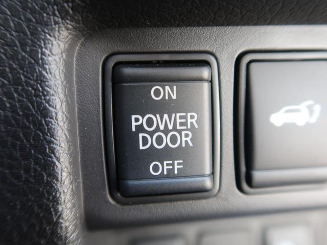20Xi ハイブリッド 4WD 後期型 プロパイロット 全周囲モニター 純正SDナビ 禁煙車 インテリジェントルームミラー ルーフレール シートヒーター LEDヘッドライト 電動リアゲート オートブレーキホールド(55枚目)