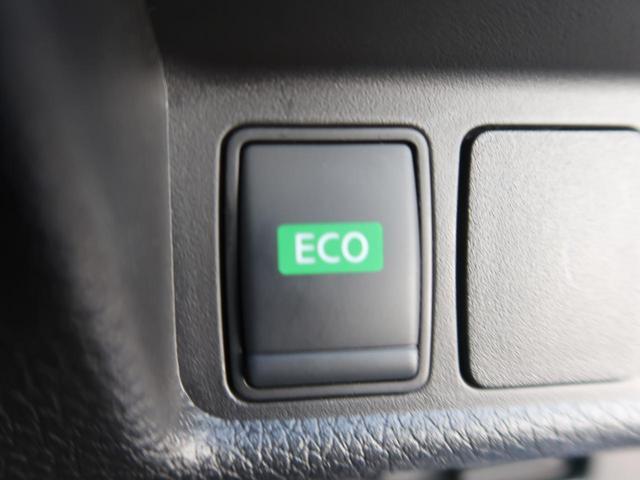 20Xi ハイブリッド 4WD 後期型 プロパイロット 全周囲モニター 純正SDナビ 禁煙車 インテリジェントルームミラー ルーフレール シートヒーター LEDヘッドライト 電動リアゲート オートブレーキホールド(57枚目)