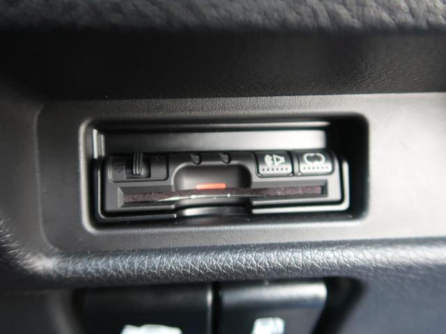 20Xi ハイブリッド 4WD 後期型 プロパイロット 全周囲モニター 純正SDナビ 禁煙車 インテリジェントルームミラー ルーフレール シートヒーター LEDヘッドライト 電動リアゲート オートブレーキホールド(58枚目)