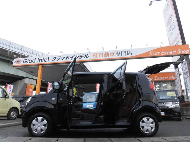 自動車保険資格者がいるので、保険のアフターフォローもお任せください。損保ジャパン日本興亜HDの代理店になります!!ご安心して保険のご相談ください!