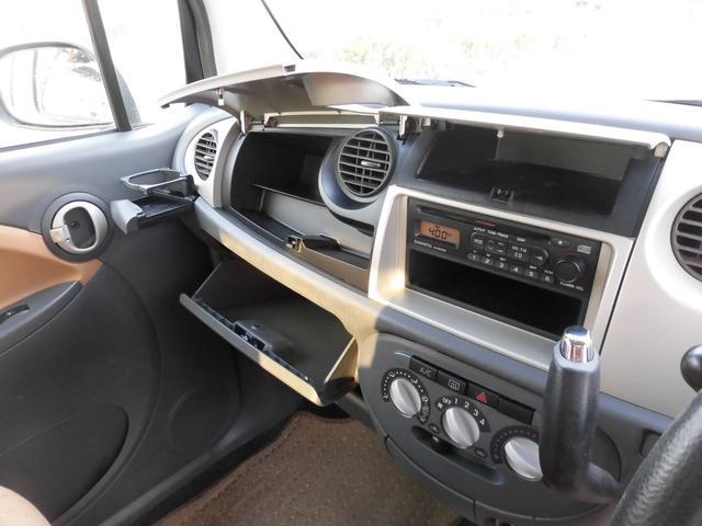 ムーブラテには収納スペースが多く確保されております。ちょっとした小物などはしっかり収納できますので、車内がキレイに保てますよ!!