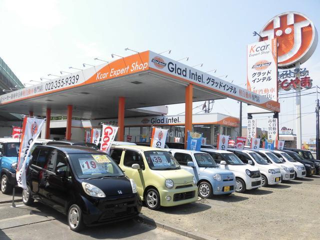 当店でお車を購入された皆さまに、各評価を5段階評価で採点して頂いております。http://www.goo-net.com/user_review/0903630/detail.html