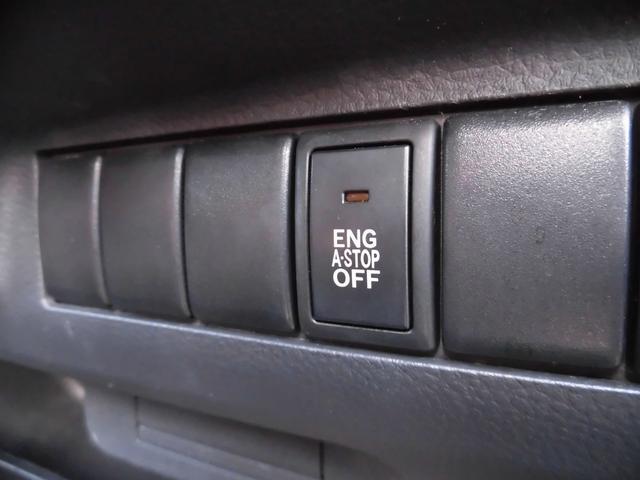 アイドリングストップは、赤信号などで停止した場合、一定の条件下で自動的にエンジンが停止する仕組みです。 燃費向上と環境への配慮を実現した機能です。
