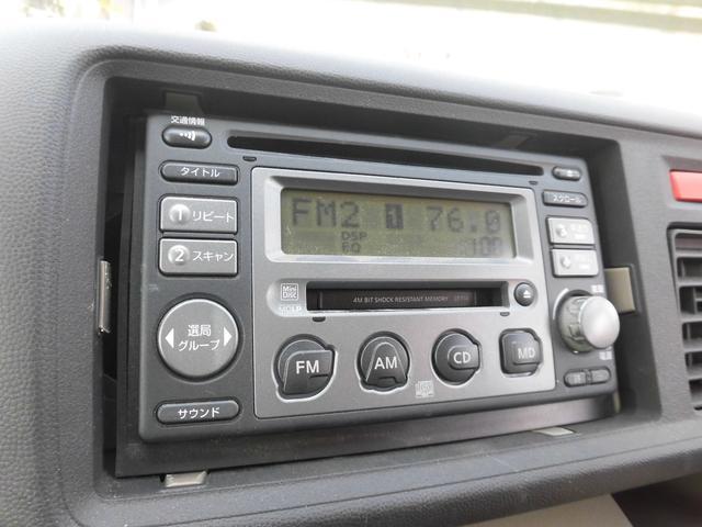 G キーレス 電動格納ミラー ABS(16枚目)