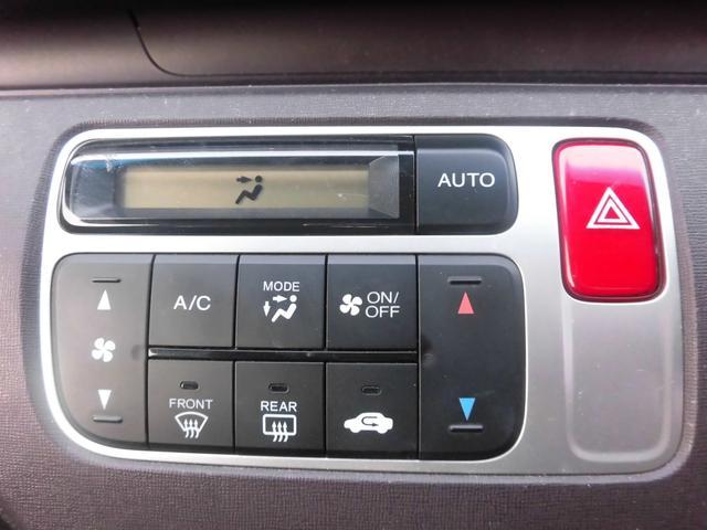 エアコンにはオート機能が付いております!!温度・風量を自動で調節してくれるので、運転中に手を伸ばして調整する手間が省けます!もちろんオート機能無しでお使い頂く事も可能です!