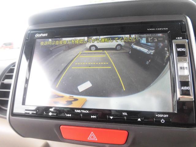 人気パーツベスト3バックカメラ!!バックカメラを付ける事により、後方確認がモニターですることが可能です!!駐車場に止める時や、後方に障害物があるときに重宝されます!!