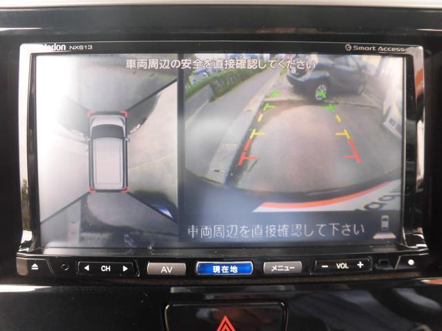 ハイウェイスター X 全方位M SDナビTV 電動スライド(16枚目)