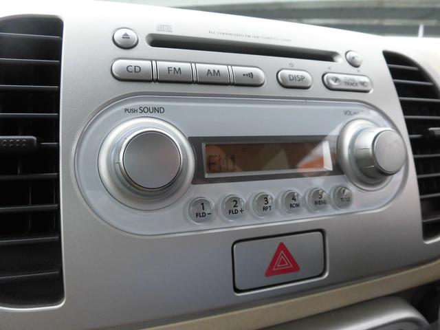 S 車検3年7月 キーレス ABS 純正CD 電格ミラー(16枚目)