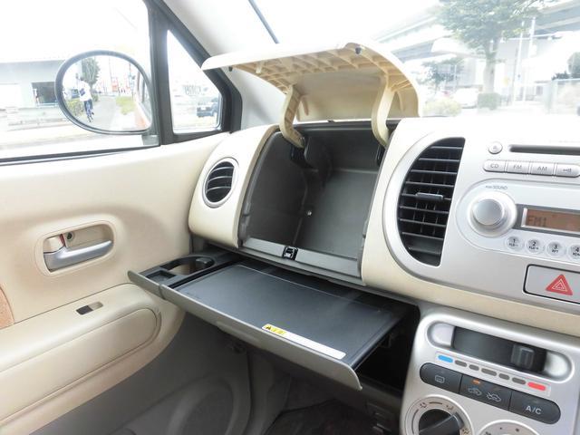 S 車検3年7月 キーレス ABS 純正CD 電格ミラー(17枚目)