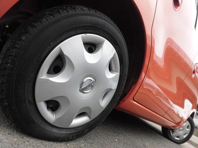 S 車検3年7月 キーレス ABS 純正CD 電格ミラー(19枚目)