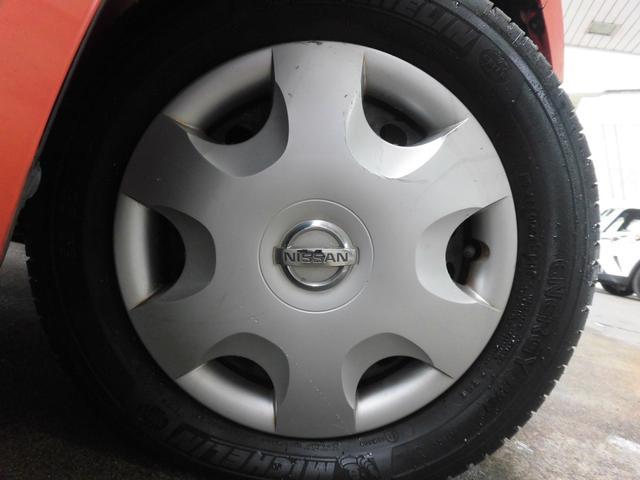 S 車検3年7月 キーレス ABS 純正CD 電格ミラー(20枚目)