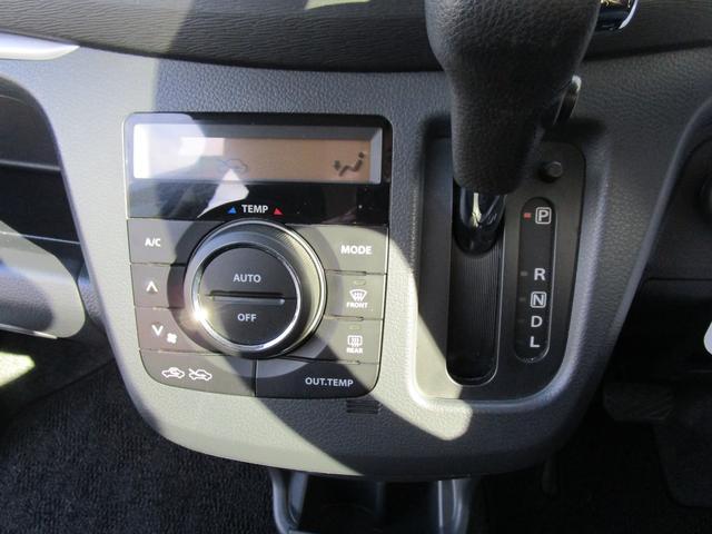 X Sエネチャージ/レーダーブレーキサポート/アイドリングストップ/SDナビTV/プッシュスタート/オートエアコン/スマートキー/ウィンカーミラー/純正14AW/シートヒーター/HIDヘッドライト/フォグ(21枚目)
