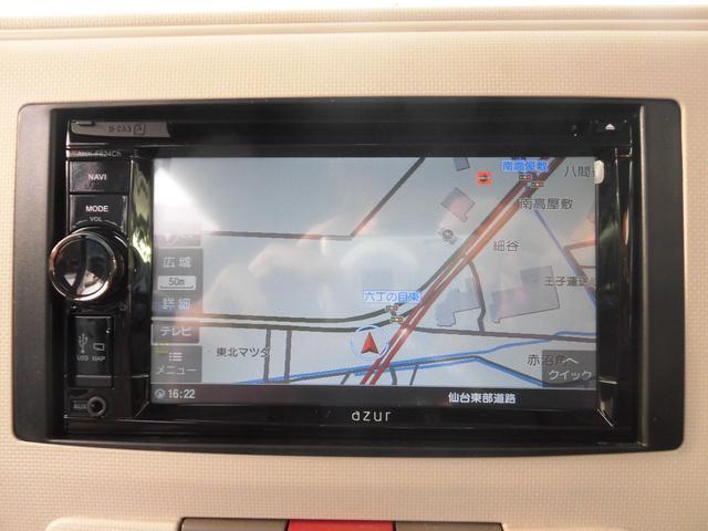 X Sエネチャージ/レーダーブレーキサポート/アイドリングストップ/SDナビTV/プッシュスタート/オートエアコン/スマートキー/ウィンカーミラー/純正14AW/シートヒーター/HIDヘッドライト/フォグ(28枚目)