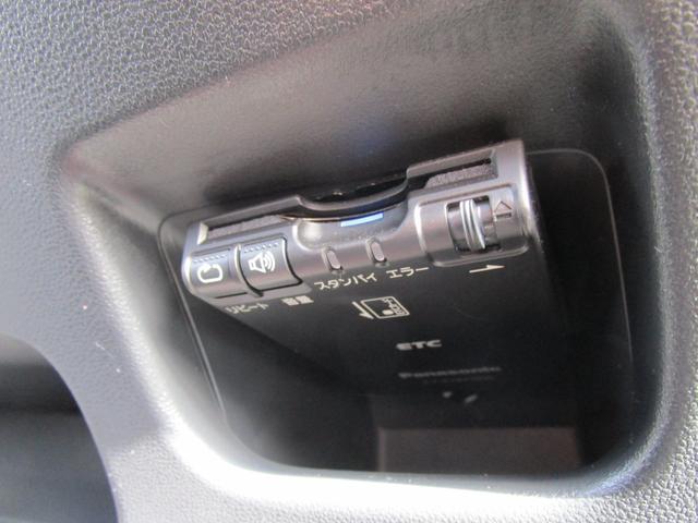 カスタム X ハイパーSAII スマートアシストII/ハーフレザーシート/SDナビTV/BTオーディオ/バックカメラ/ETC/アイドリングストップ/LEDヘッドライト/LEDフォグ/オートエアコン/プッシュスタート/スマートキー(21枚目)