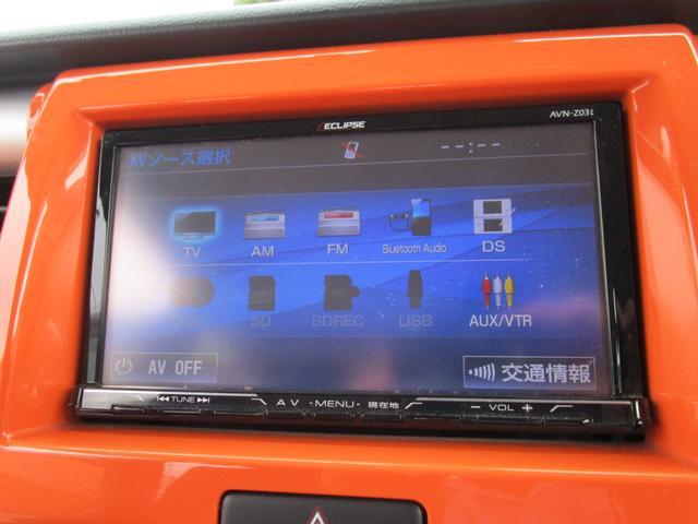 G レーダーブレーキサポート/アイドリングストップ/SDナビTV/Bluetoothオーディオ/新品LYZER15インチAW/ツートンルーフ/シートヒーター/ETC/オートエアコン/プッシュスタート(16枚目)