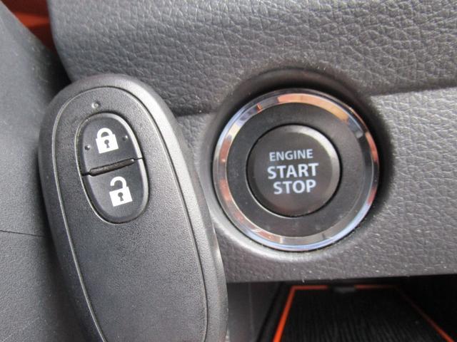 G レーダーブレーキサポート/アイドリングストップ/SDナビTV/Bluetoothオーディオ/新品LYZER15インチAW/ツートンルーフ/シートヒーター/ETC/オートエアコン/プッシュスタート(21枚目)